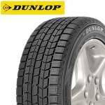 Dunlop 205/65 R15 Graspic DS-3 kitkarengas talvirengas