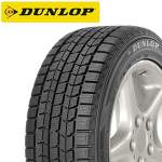Dunlop 205/50 R17 Graspic DS-3 kitkarengas talvirengas